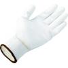gants-fins-pour-travaux-de-precision-ideal-peinture